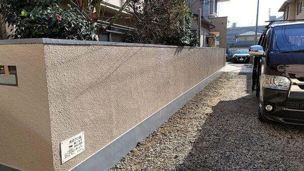 防水工事・株式会社APEX・東京都・武蔵野市